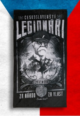 Osuška Legionáři
